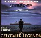 海上钢琴师下架时间 海上钢琴师什么时候再上映